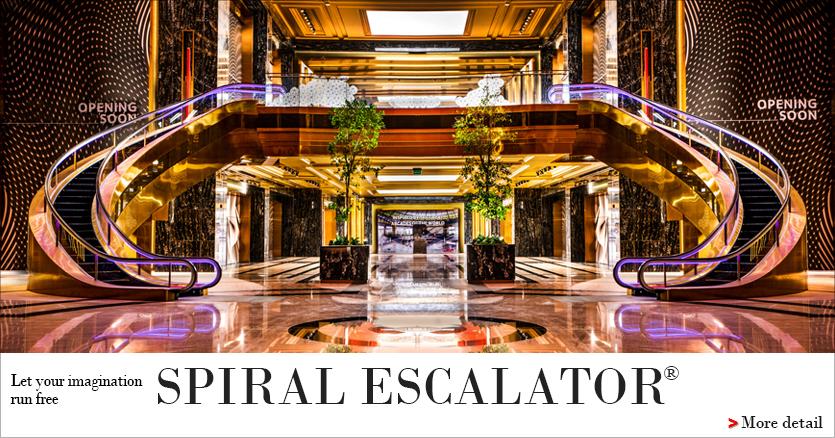 Elevators & Escalators - MITSUBISHI ELECTRIC