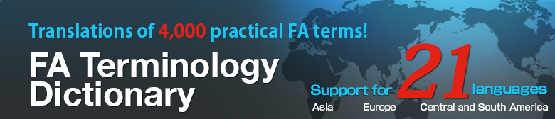 Translations of 4,000 practical FA terms! FA Terminology Dictionary