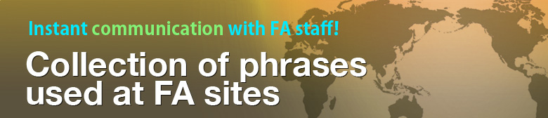 Instant communication with FA staff! Collection of phrases used at FA sites