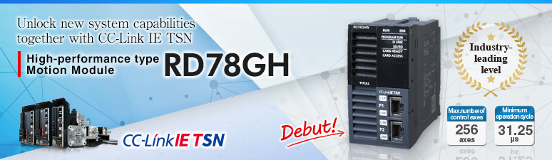 High-performance type Motion Module RD78GH