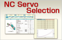 NC Servo Selection