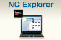 DataTransfer : NC Explorer