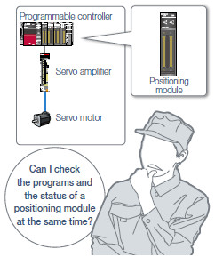 intelligent servo module function