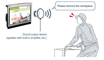 Add value to your system with sound notification