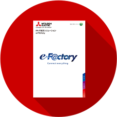 FA Integrated Engineering Software MELSOFT e-F@ctory
