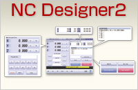 Screen Design : NC Designer2