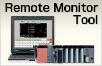 Remote Monitoring : Remote Monitor Tool (C70)