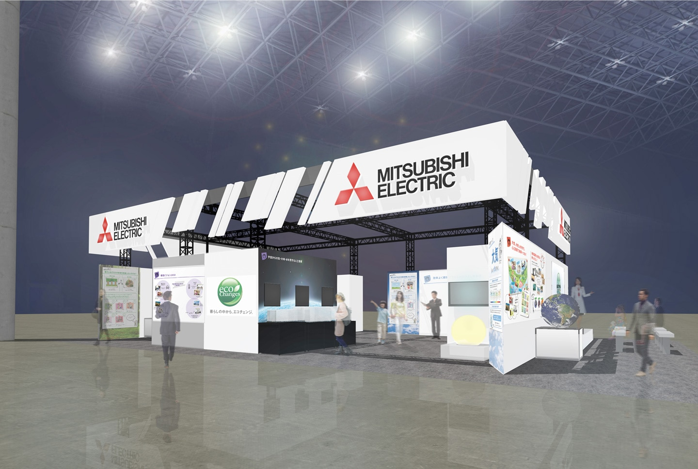 Rendition of Mitsubishi Electric booth