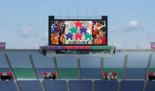 Rendition of Diamond Vision display on North Side Stand