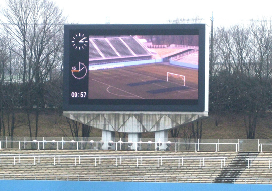 Diamond Vision display on south-side stand
