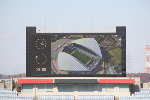 Diamond Vision display on North Side Stand