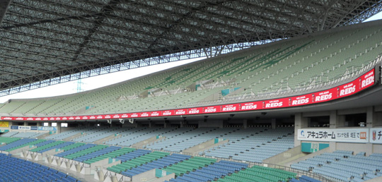 The new ribbon board along the back upper stand
