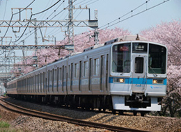 Odakyu 1000 series train
