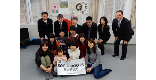 Donation ceremony in Rikuzentakata city in earthquake-hit Tohoku region