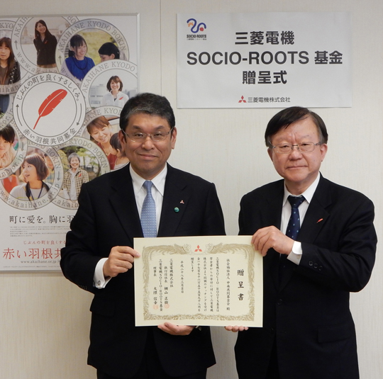 The Mitsubishi Electric SOCIO-ROOTS Fund donation event held on March 30