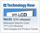 Technology Now Vol.03 3/10 released : Mitsubishi Electric Color TFT-LCD Modulessw Technologies and Product Trends