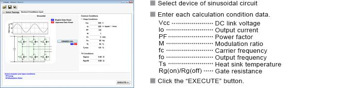 MITSUBISHI ELECTRIC SEMICONDUCTORS & Devices: Loss Simulator