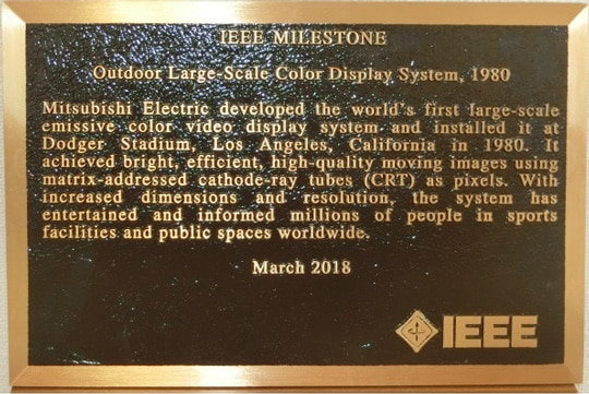 IEEE Milestone commemorative plaque