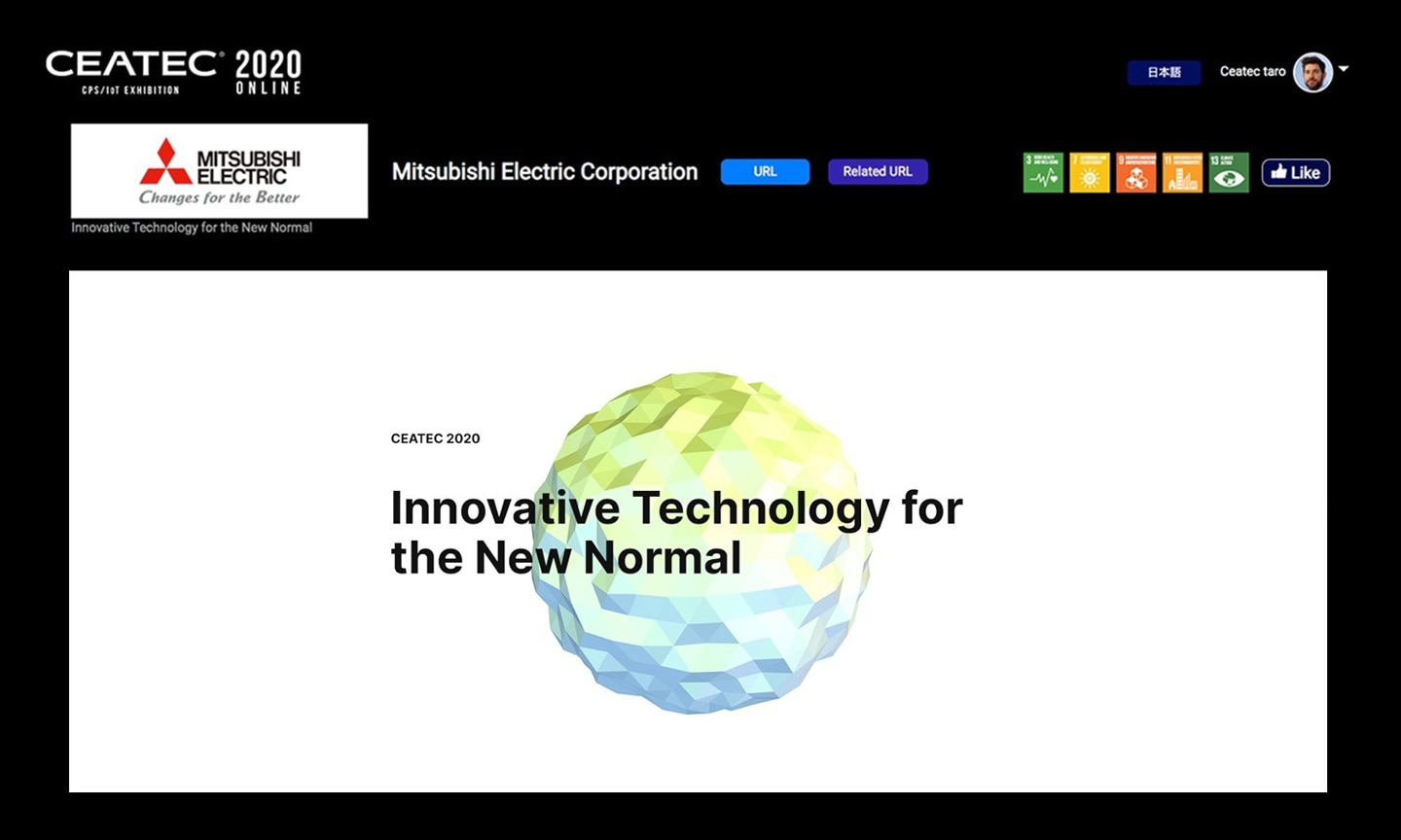 Mitsubishi Electric's page on CEATEC 2020 ONLINE website